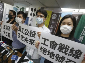 A UN mandated Referendum in Hong Kong is needed