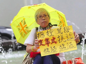 Hong Kong protester 'Grandma Wong' held in China under house arrest!