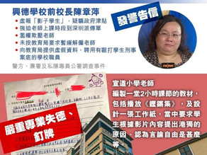 HK government's EDB is two faced and fragile