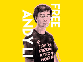 Whats going on with HK's son Andy Li?