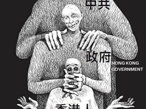 For HK protesters this is PERSONAL! (part 2 of 2) 對於香港示威者來說,這關係到個人! (第2部分,共2部分)