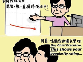 Hong Kong Chief Executive Carrie Lam's poll rating drops another 5%!