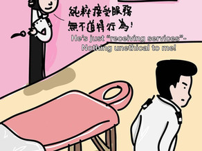 HK's Court of Public Opinion