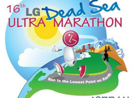 And now for something completely different!                             The Dead Sea Ultra Marathon