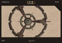 黄金魔力电影概念设计图横版_页面_03.jpg