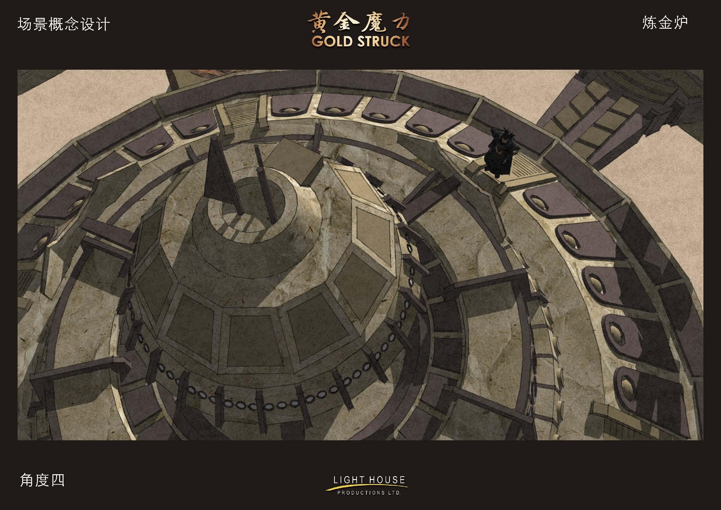黄金魔力电影概念设计图横版_页面_05.jpg
