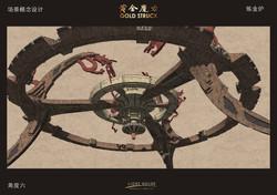 黄金魔力电影概念设计图横版_页面_08.jpg