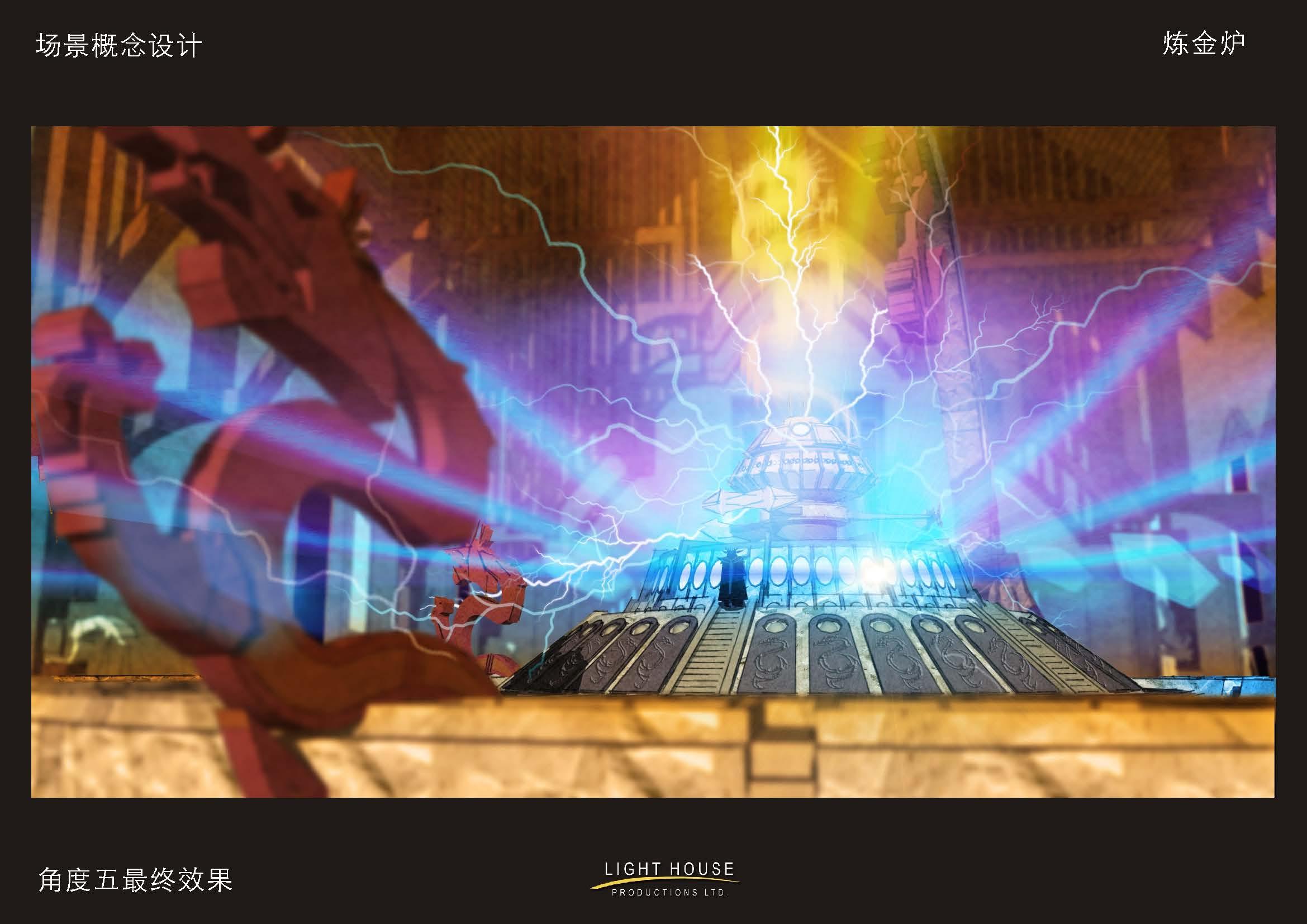 黄金魔力电影概念设计图横版_页面_07.jpg
