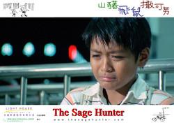 Son-Cry.jpg