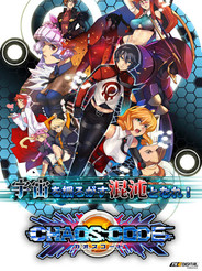 CHAOS CODE -NEW SIGN OF CATASTROPHE-.jpg