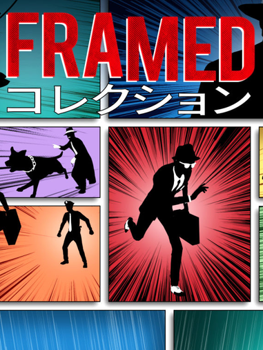 FRAMED Collection.png