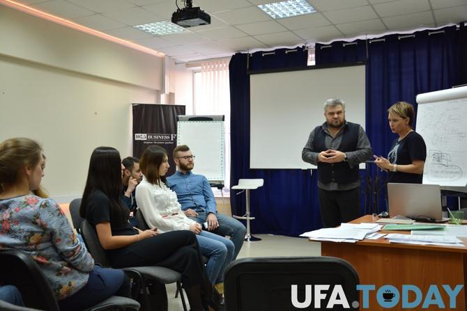 В Доме Бизнеса прошла деловая встреча с выпускниками БашГУ