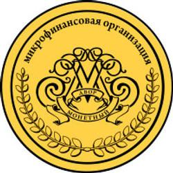 Монетный Двор
