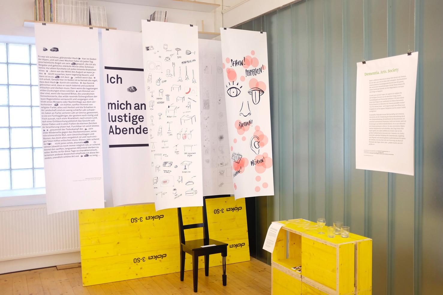 Exhibition DESIGN MATTERS