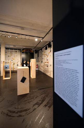"Exhibition ""No Hope No Fear"" at Kunsthaus Vienna in 2017, by Politics of Fear Collective"