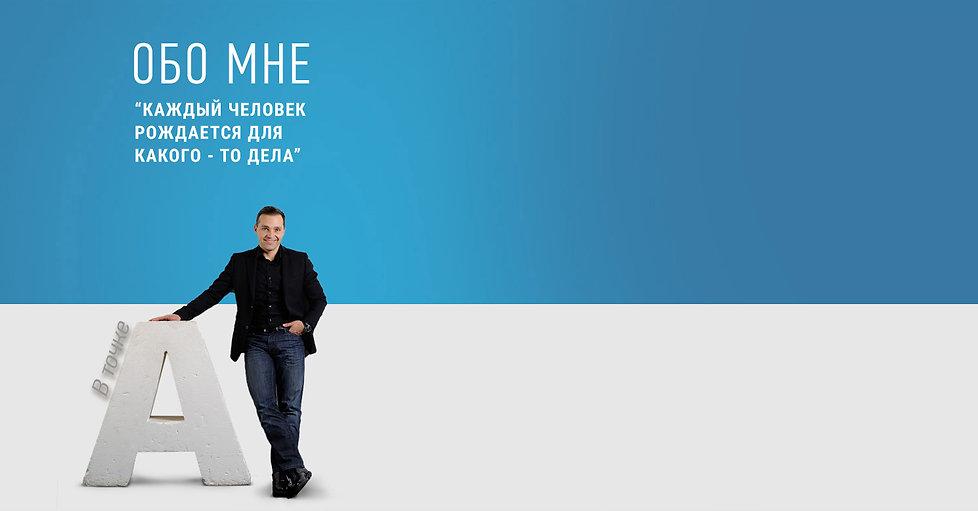 Алексей Свиридов режиссер актер.jpg