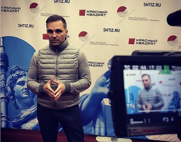 Останкино ШТИЗ Алексей Свиридов режиссура.png