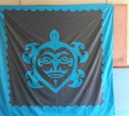 Te Honu 1 - La Tortue
