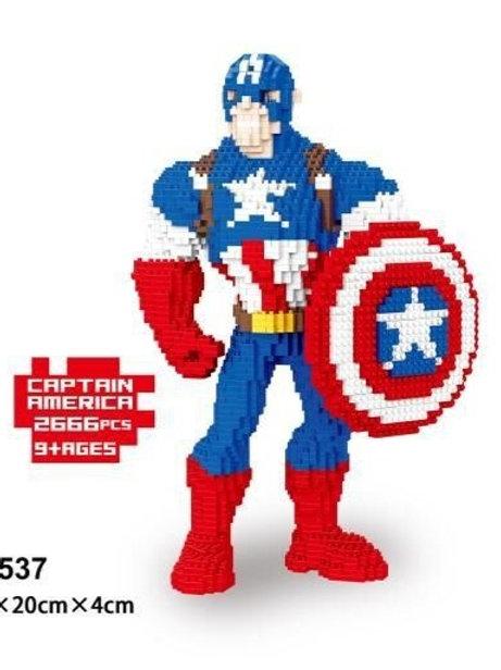 Captain America (Avengers)