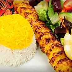 Chicken Kebab + Salad or Rice