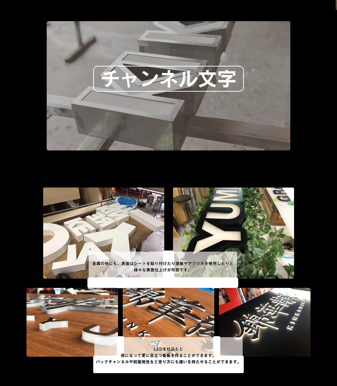 チャンネル文字-02.png