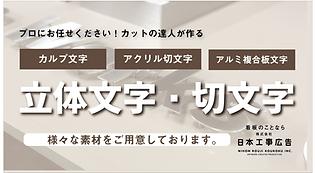 立体文字_NKKバナー-04.png