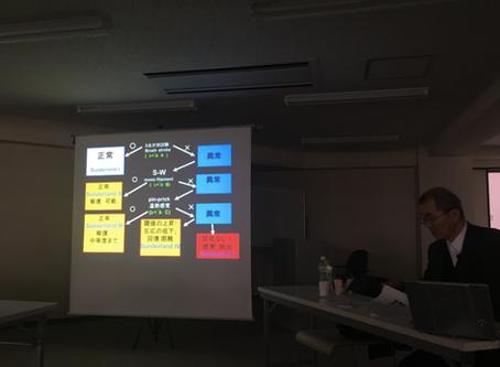 2018.3.18 舌神経・下神経損傷に対する対処法 :講師 藤田教授