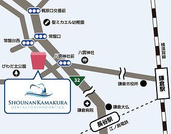 湘南鎌倉歯科 地図