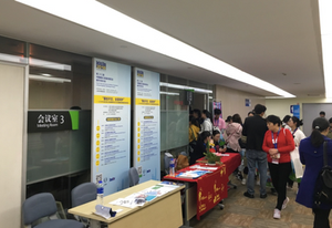 上海デンタルショー 企業セミナー 松風