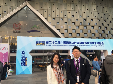 セミナー報告 iACD in 上海