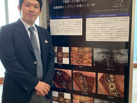 2019 ICOI 日本支部総会・学術大会