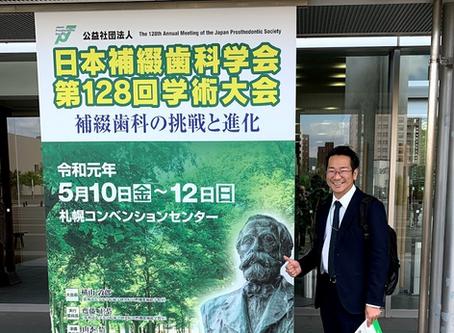 開院3年目に突入!日本歯科補綴学会@札幌
