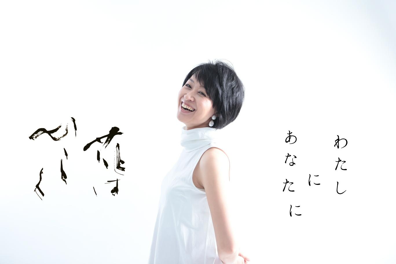 個展開催 東京・兵庫