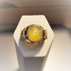 14.50ct Yellow Star Sapphire