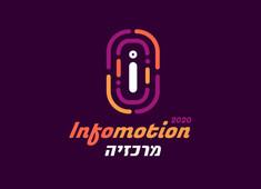 מרכזיה/אינפומושן: הרשו לנו להציג את עצמינו! InfoMotion: please allow us to introduce ourselves!