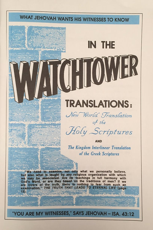 What Jehovah Wants His Witnesses to Know