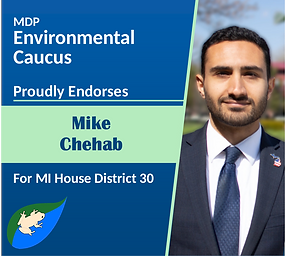 Chehab_Mike.png