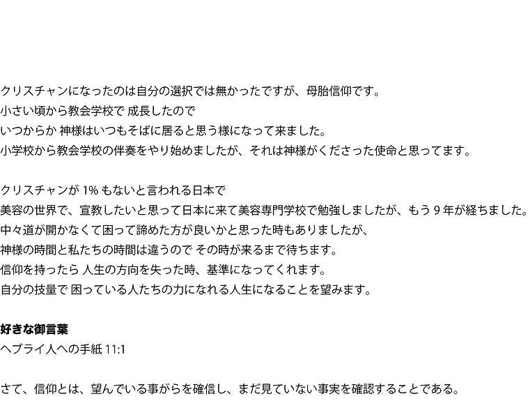 グエンちゃんai.png