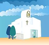 教会.png