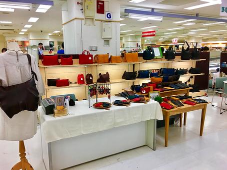 京王聖蹟桜ヶ丘店出展してきました。