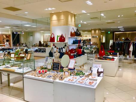 岩田屋本店出展してきました。