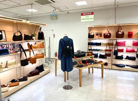 東武宇都宮店出展してきました。