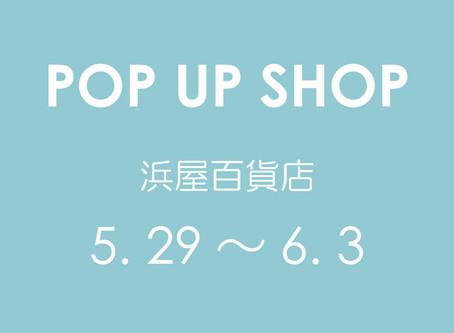 POP UP SHOP 長崎浜屋
