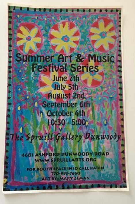 """Spruill Art Center Poster Print 11""""X17"""" UNFRAMED"""