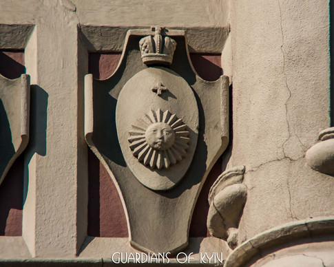 9 Institutska St