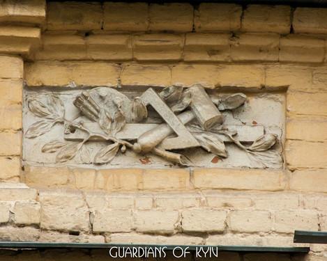 8 Vyacheslava Lypynskoho St