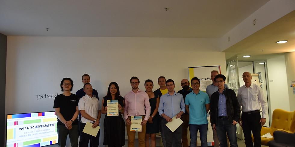 Oversea Talent Entrepreneurship Conference
