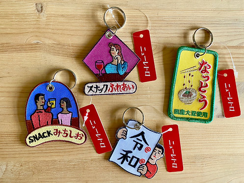 Stitch Work Keychain