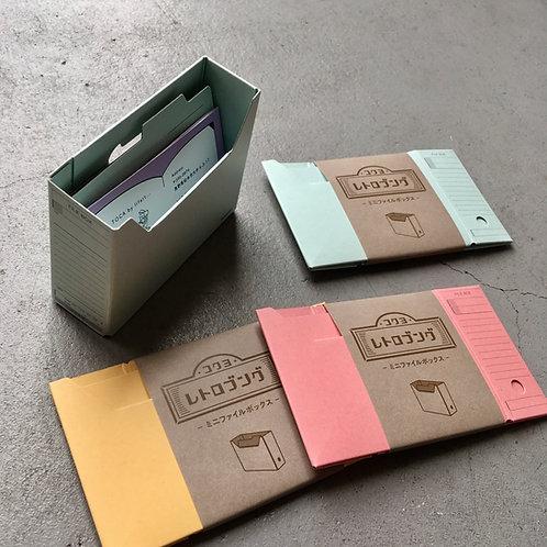 レトロブング ミニファイルボックス