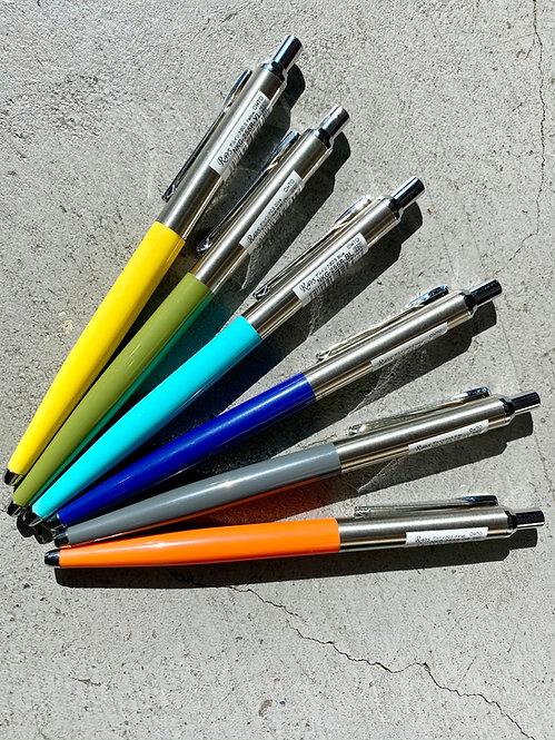 OHTO ゲルボールペン Rays